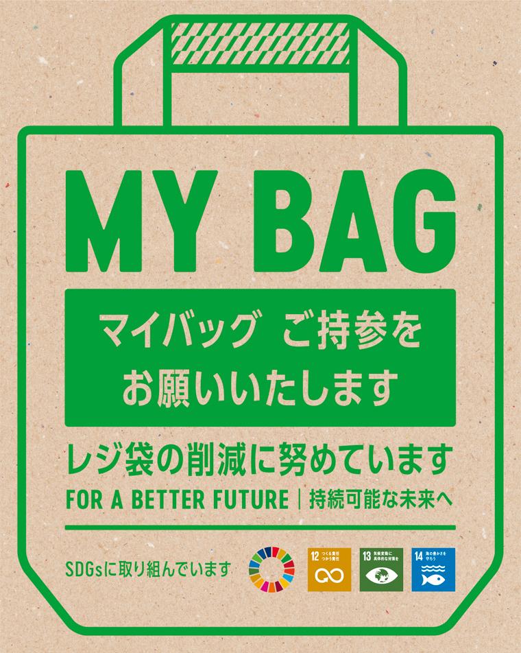 コンタクトレンズのMenicon Miru(メニコンミル)