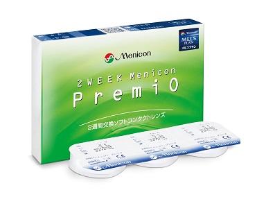 Premio_MELS_斜め(256×248)).jpg