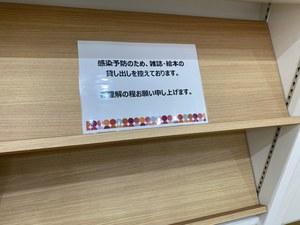 IMG_3616.jpeg