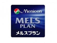 melsplan_logo