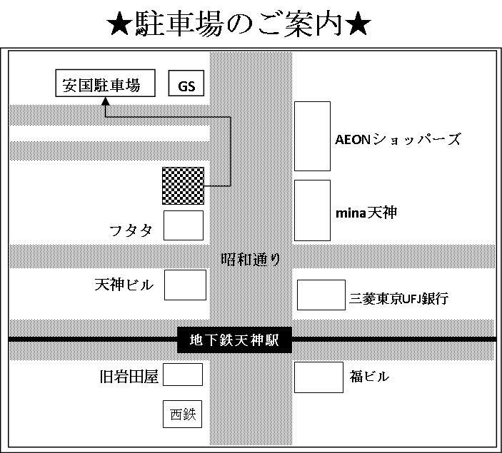図2.jpg