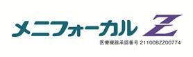 menifocalz_logo.jpg