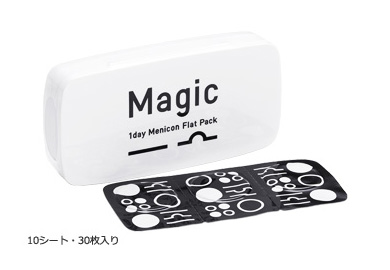 magic_main_01[1].jpg