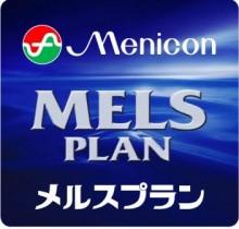 ★melsplan_logo-220x210