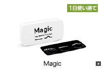 product_lense_magic