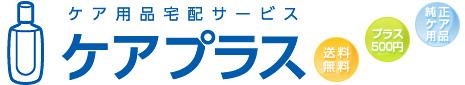 logo_careplus[1].jpg