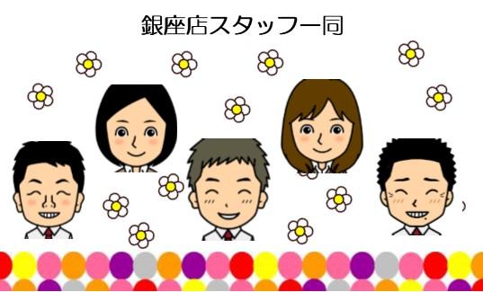 https://www.menicon-shop.jp/ginza/64%E6%9C%9F%E4%BC%BC%E9%A1%94%E7%B5%B5.jpg