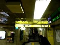 A1出口.jpg