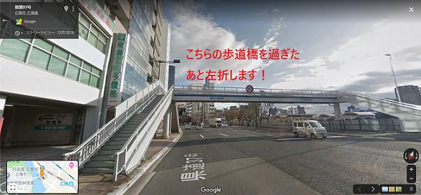 歩道橋.png