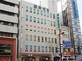 メニコン広島 広島駅前外観