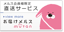 mutan_bn_cp.jpg
