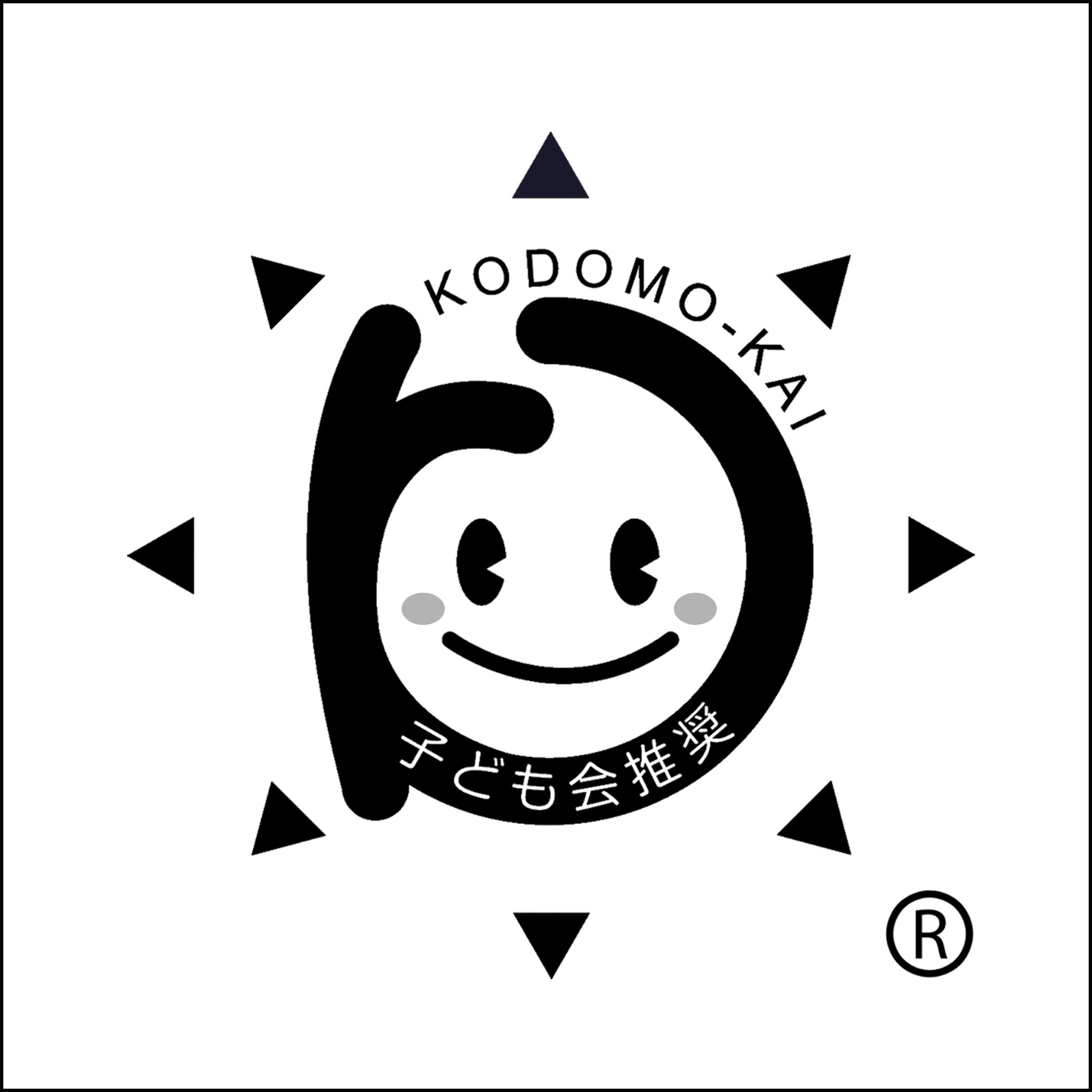 子ども会推奨マーク_R_原本2016.jpg