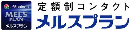 メルスプランロゴ(マーク、文字).jpg