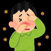花粉症①.png