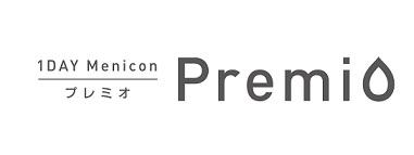 PremiOロゴ(横組).jpg