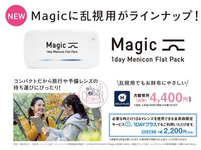 MagicTC-36.jpg