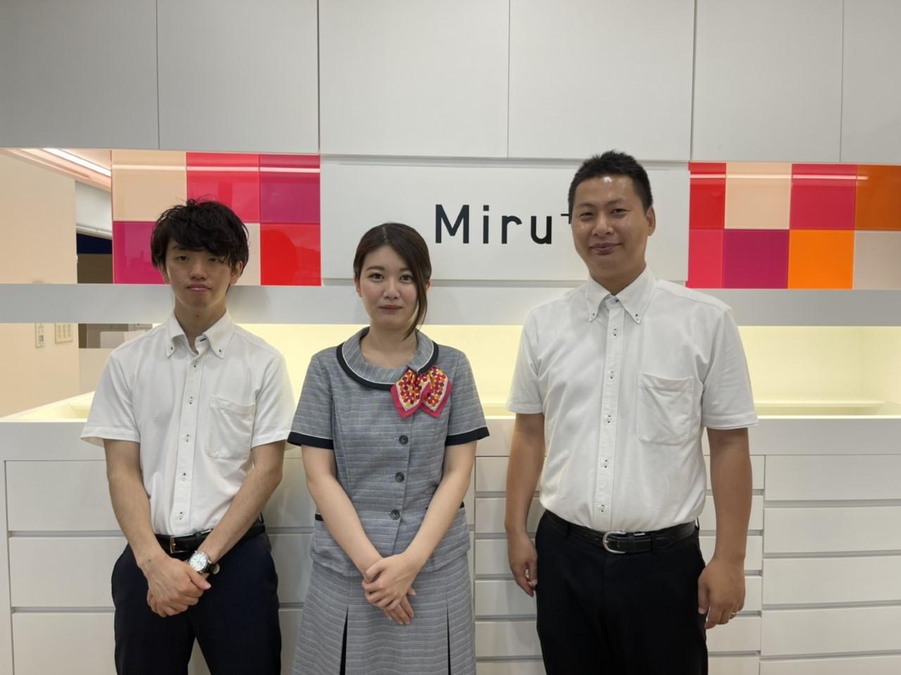 Miru+写真.jpg