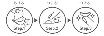 スマートタッチ3すってっぷ.jpg