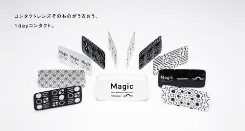 magic.jpgのサムネイル画像のサムネイル画像