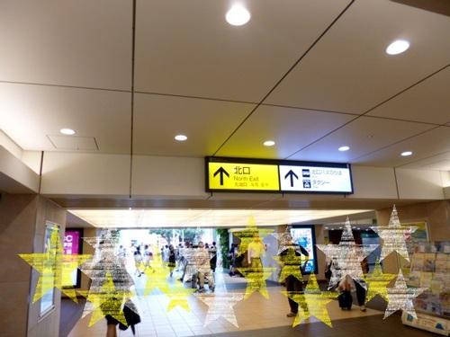駅☆.jpg