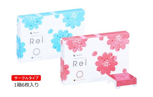 Rei.jpgのサムネイル画像