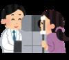 眼科検査.pngのサムネイル画像