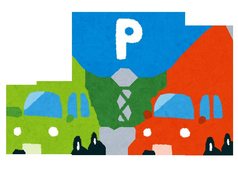 駐車場.png