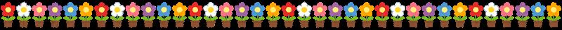 花の鉢植えのライン
