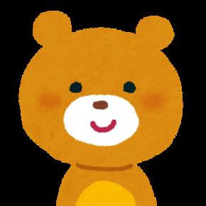 animal_kuma.pngくま.png