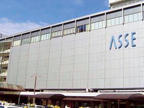 ミルプラス広島アッセ店