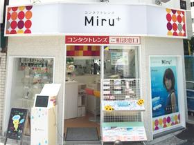ミルプラス 横浜西口店 外観