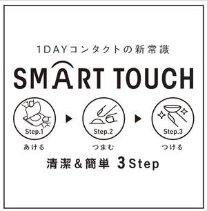 スマートタッチ②.jpg