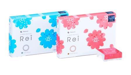 rei_Packaged_m.jpg