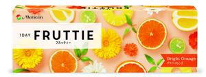 fruttie_front_brightorange0401 正面パッケージ.jpg