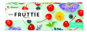 fruttie_front_glossycherry0401  正面パッケージ.jpg