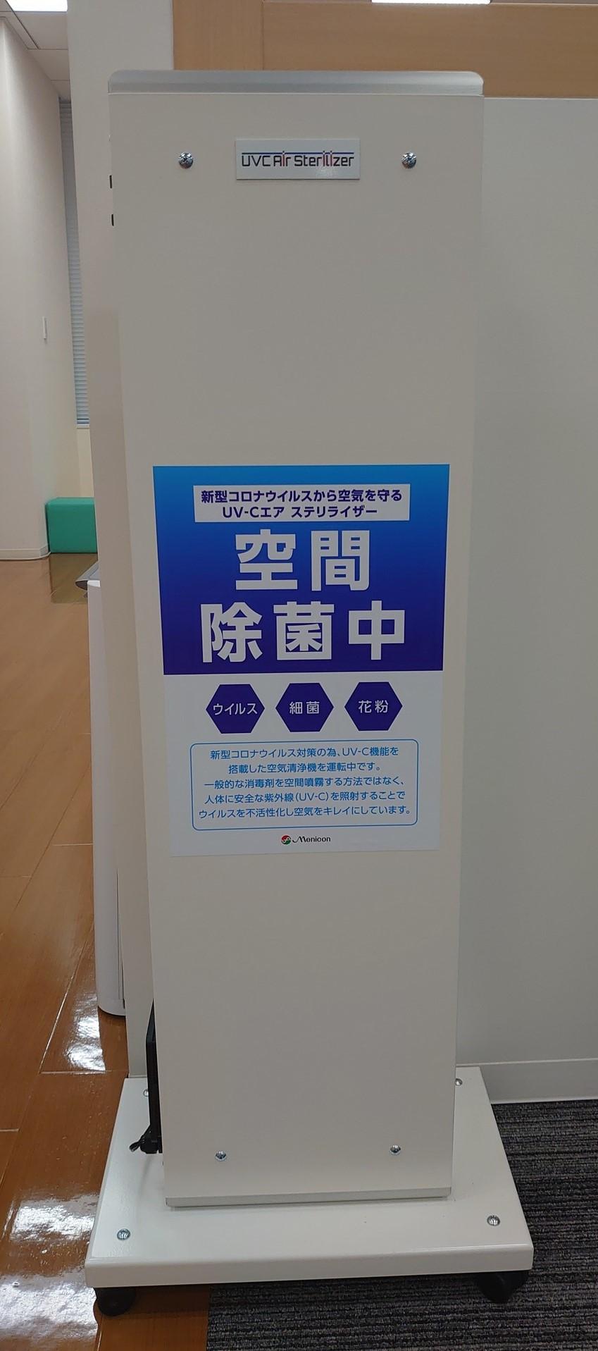 空気 清浄 機 ウイルス 対策
