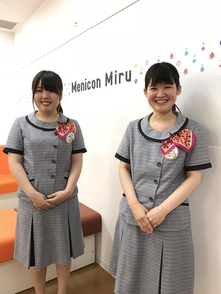お店からのごあいさつ(MM金山)2 - コピー.jpg
