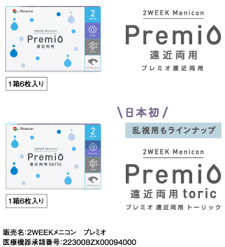 product_img02.png