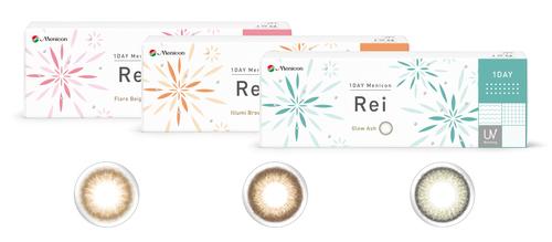 1DAY_Rei3パッケージ3色セット‗レンズあり.jpg