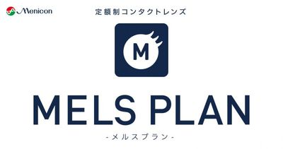 melsplan_en.jpgのサムネイル画像