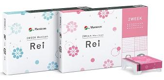 180601_2WeekMeniconRei_黒茶.jpg