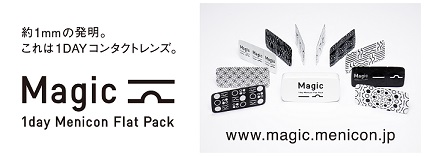 Magic30枚入り基本パターン_A.jpg