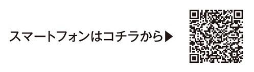 WEB申込3.jpg