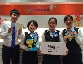 HP女3人と草野さん.jpg