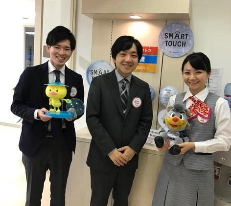 大通メンバー2016冬.JPG