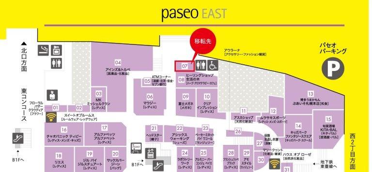 ポスター地図.jpg