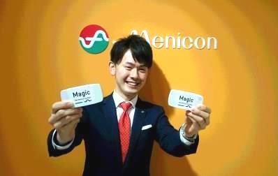 Magicと店長.jpg