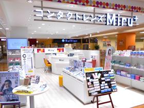 Miru+広島アッセ店