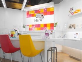 Miru+笹島店