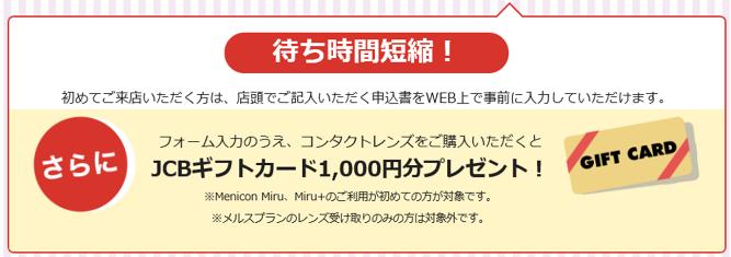 新WEB予約③.png